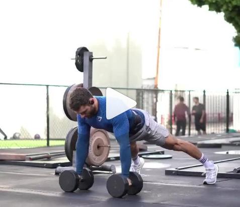 Upper Body Workout 13